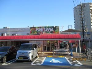 スーパー三和 山崎店