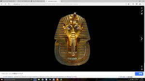ツタンカーメン黄金のマスク Wikipediaより引用